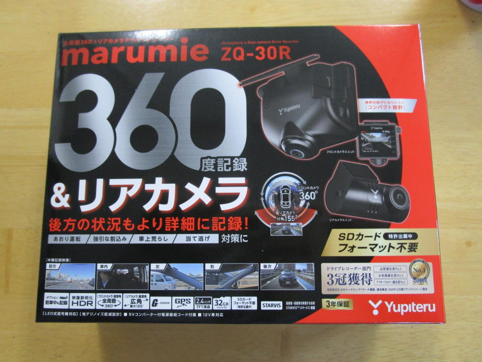 360°+リヤカメラまで付いてますZQ-30R