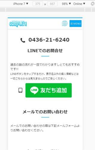 1515663218802