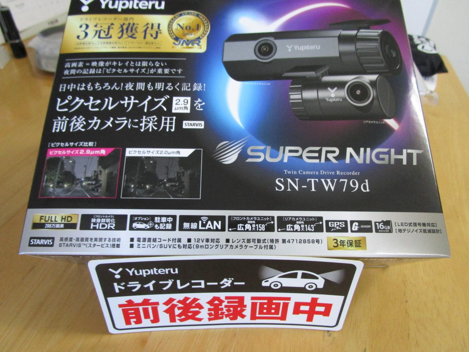 SN-TW79d